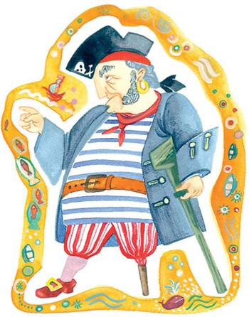капитан сильвер